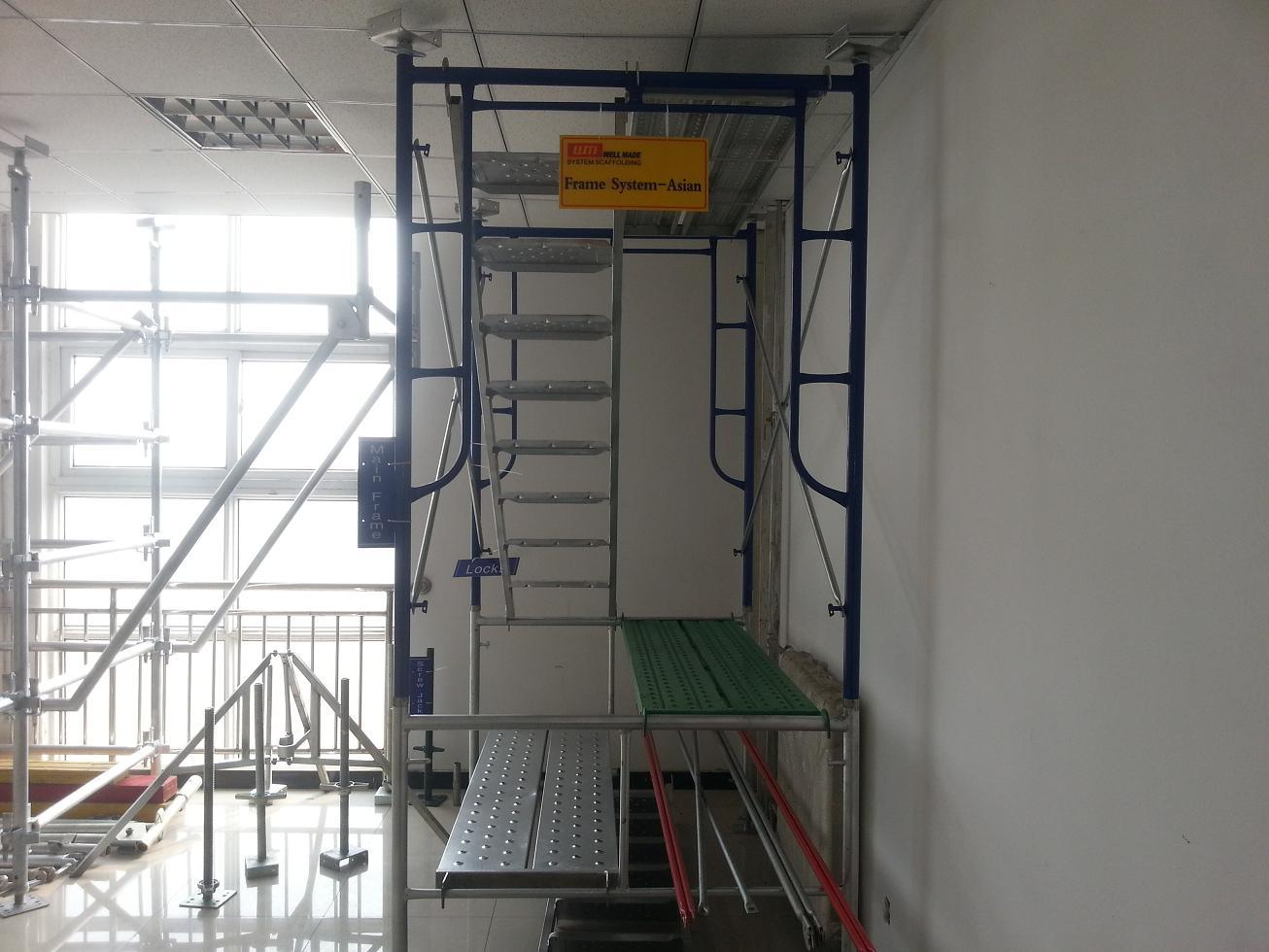 "5′x6′4"" Walk Through System Frame Scaffold"