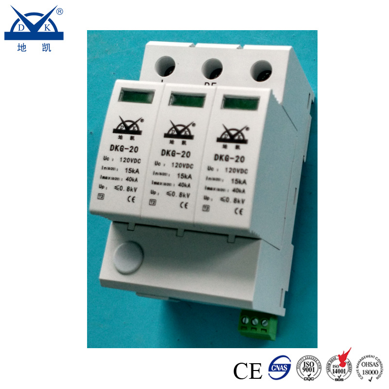 china din rail pv solar 120v 700v 1200v dc over voltage protectorchina din rail pv solar 120v 700v 1200v dc over voltage protector china voltage protector, over voltage protector