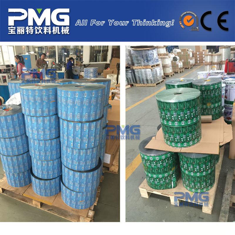 China Custom PVC Shrink Sleeve Label for Labeling Machine - China ...