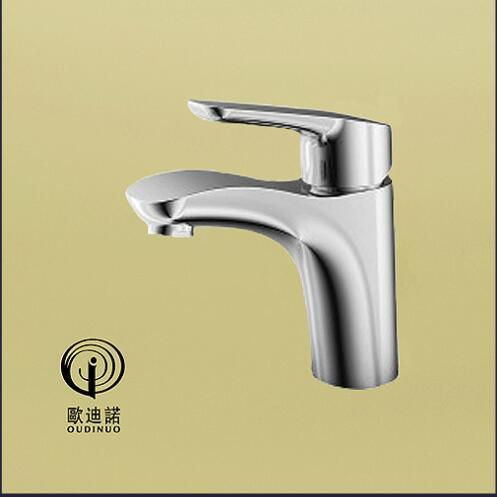 Oudinuo Single Handle Brass Bathtub Mixer & Faucet 68713-1