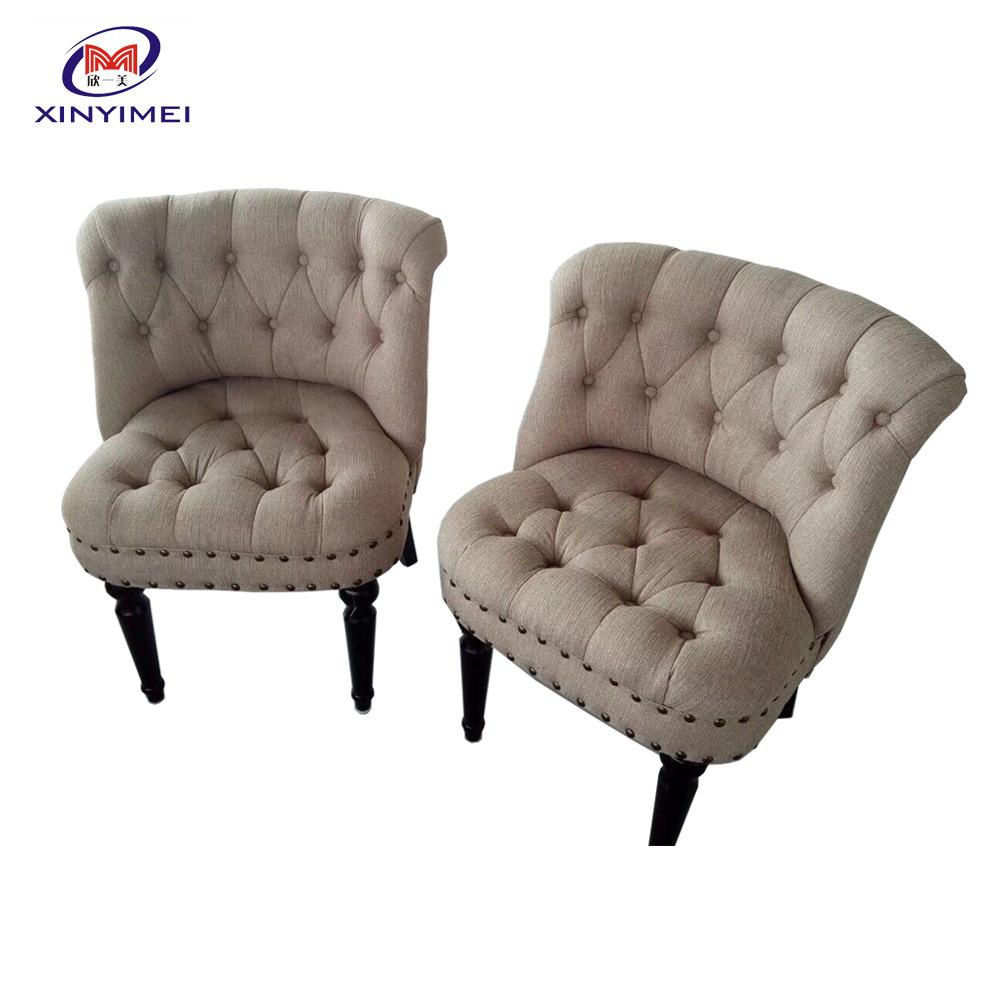 Linen Fabric Upholstered On
