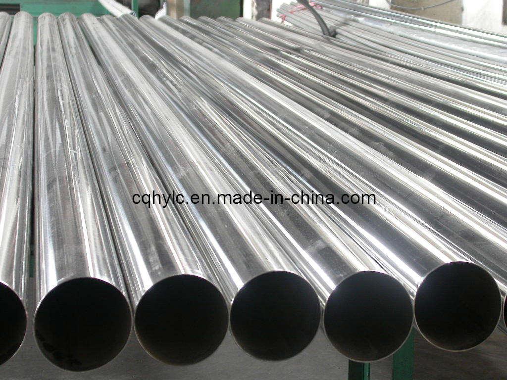 China 7075 Aluminum Alloy Tube China Aluminum Tube