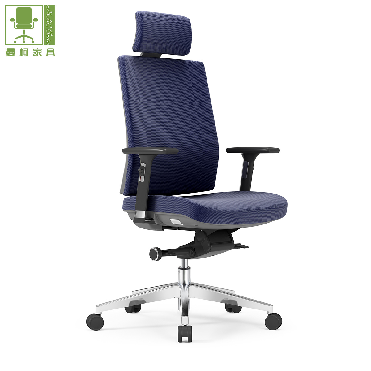 Picture of: China Good Quality High Back Swivel Rocking Computer Fabric Office Chair China Modern Chair Swivel Chair