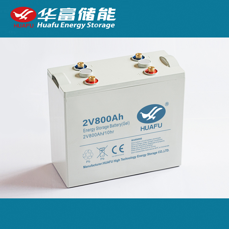 China 2volt Solar Battery 2V 800ah Gel Battery With Ce Certification