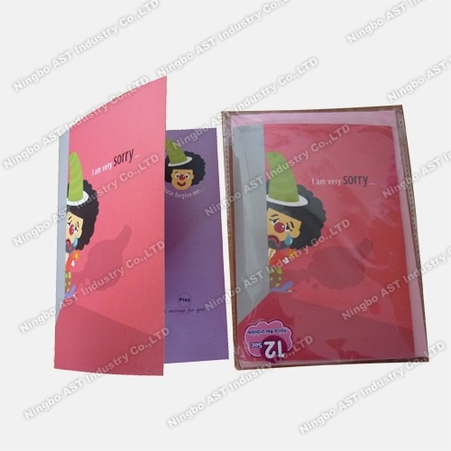 China music greeting cards recording greeting cards china musical music greeting cards recording greeting cards m4hsunfo