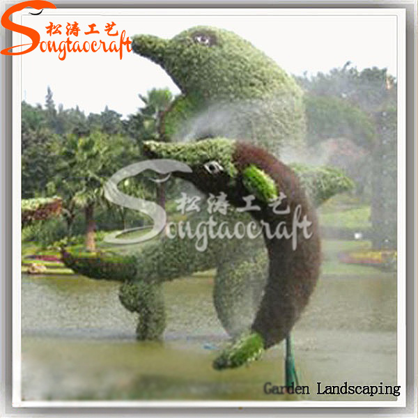 China Professional Supplier Of Artificial Garden Landscaping