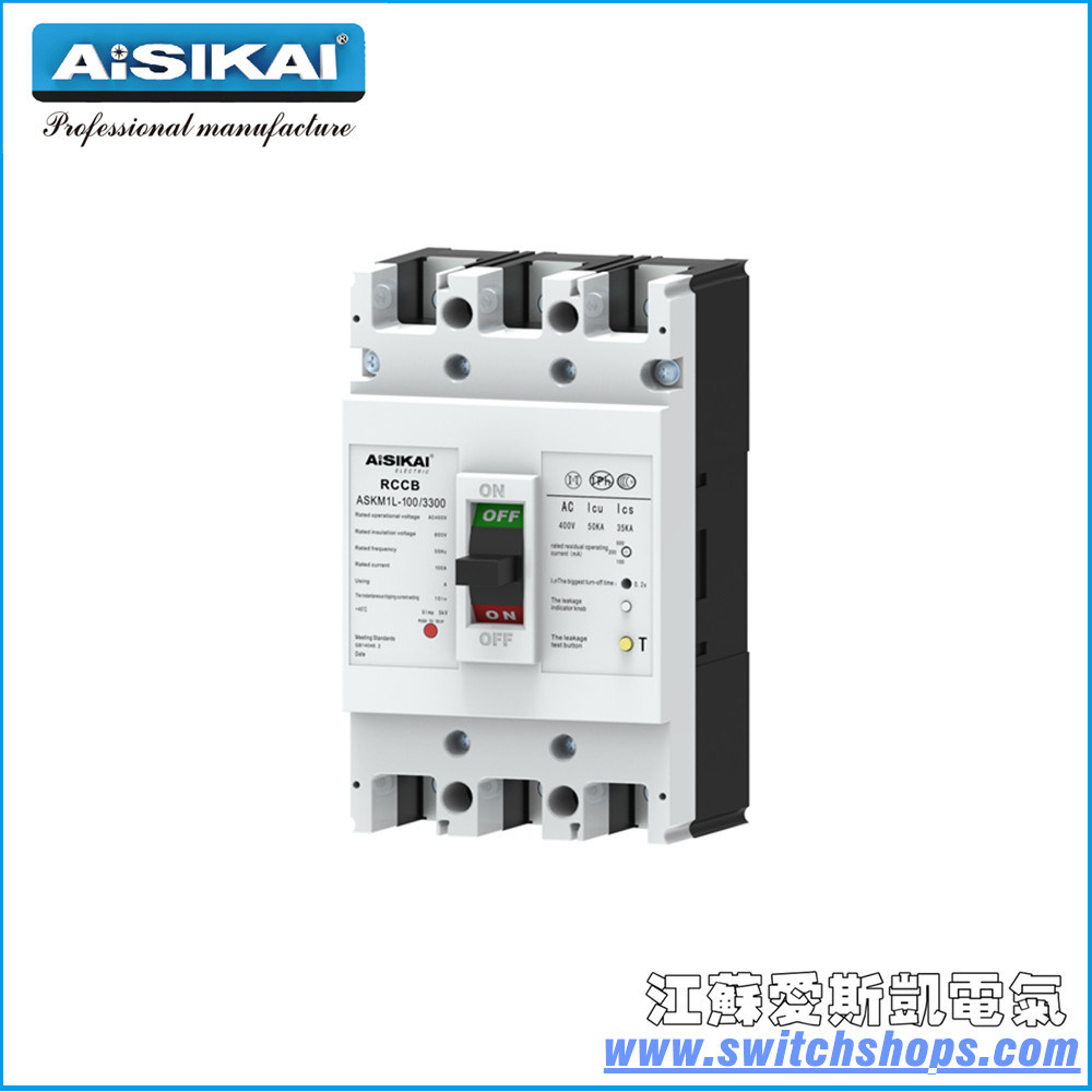 China 250a Residual Current Circuit Breaker Rccb Ce Ccc Mccb How Does A Work Molded Case Leakage Protective