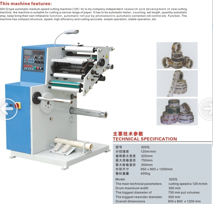 Automatic Slitting Machine for Label pictures & photos
