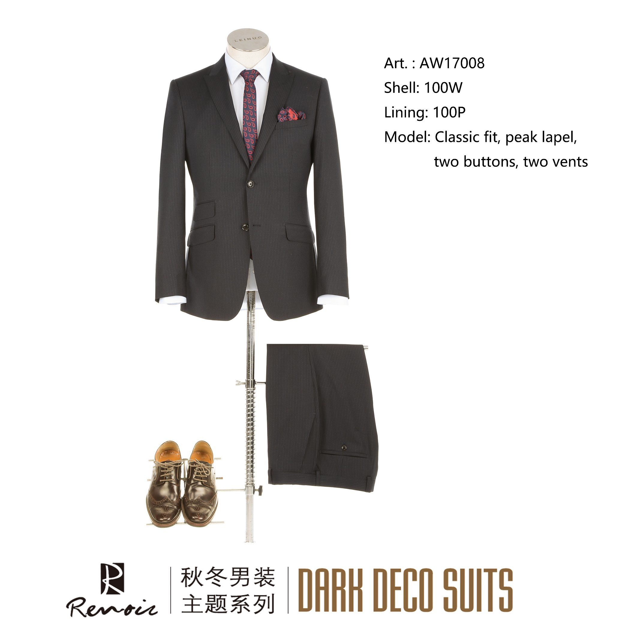 OEM 2 Piece Peak Lapel Classic Fit Men′s Business Suit