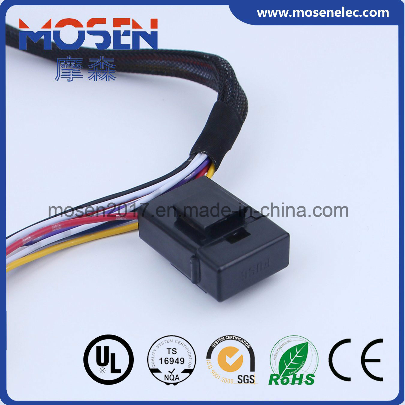 China Te Jst Connector Auto Wiring Harness Vw Car Burglar Alarm Wire Connectors