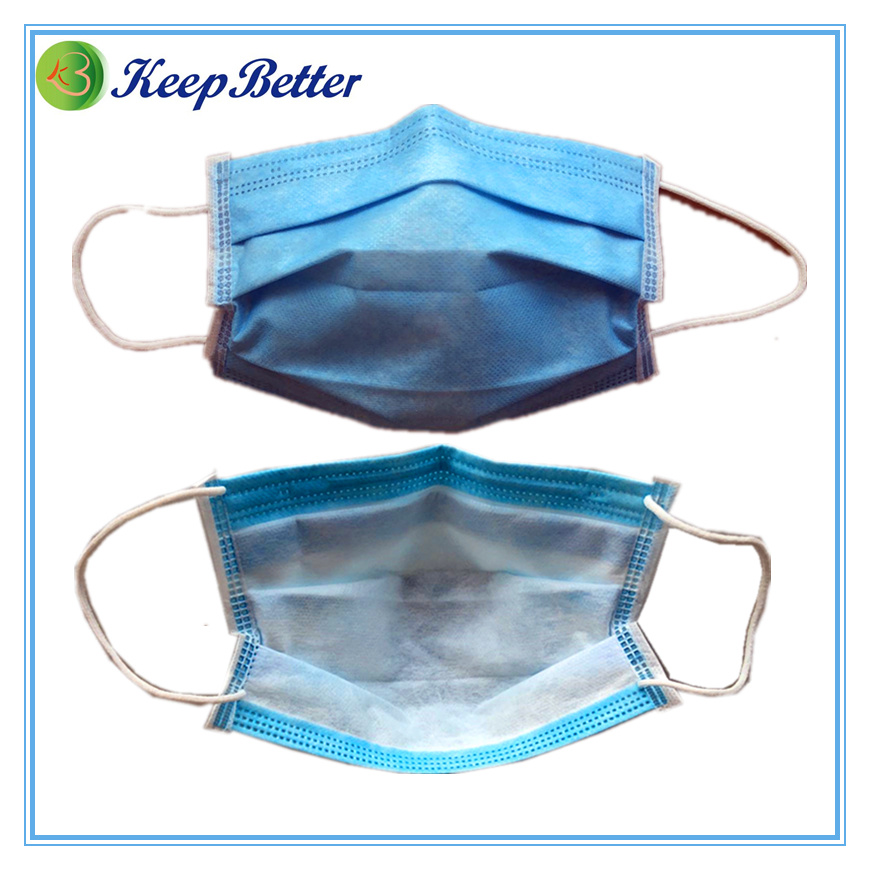 disposable face masks prime