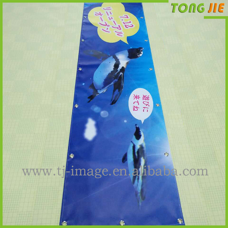 Custom PVC Vinyl Banner with Eyelets and Rope