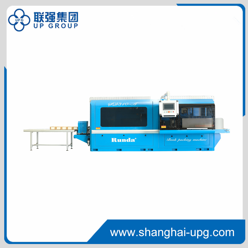 SD310 Book Packing Machine