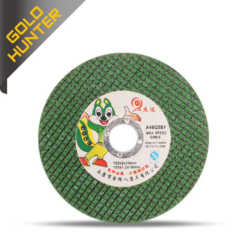 Jieda Cheap Ultrathin Cutting Wheel pictures & photos