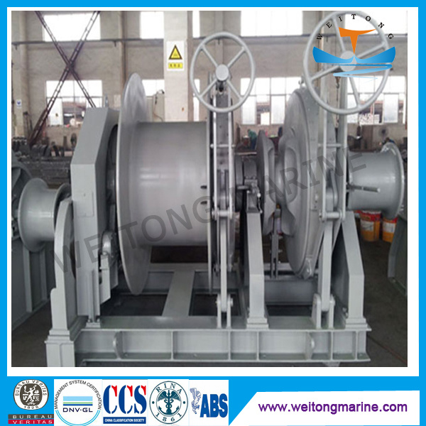 China Quality Marine Electric Anchor Windlass Combined