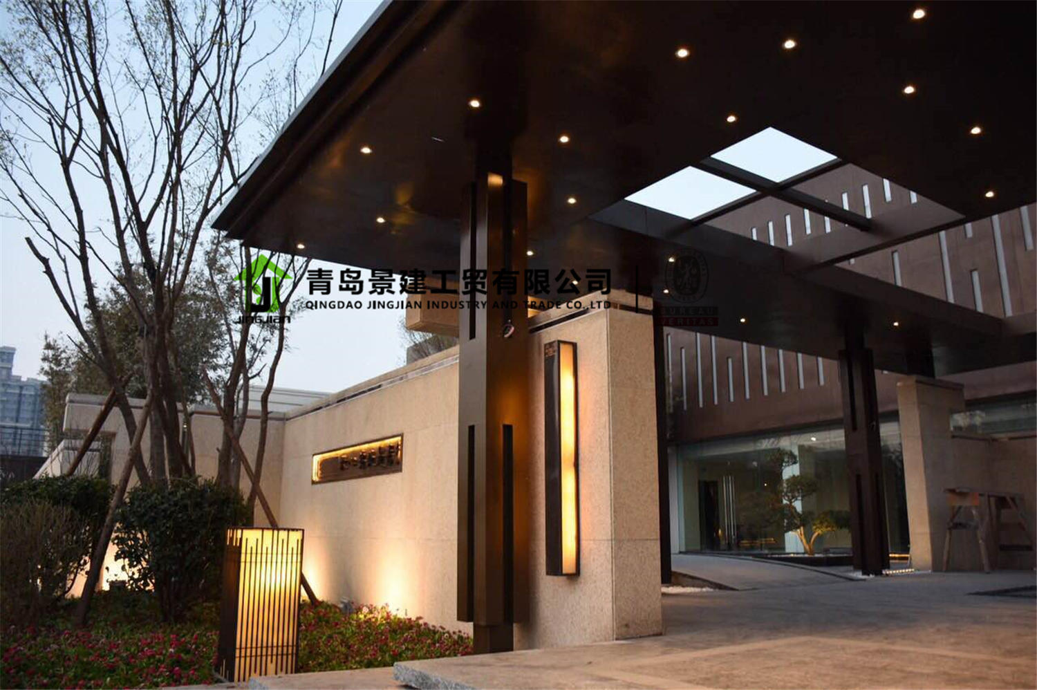 China Australia Standard Luxury Fire Rating Container Hotel Photos ...