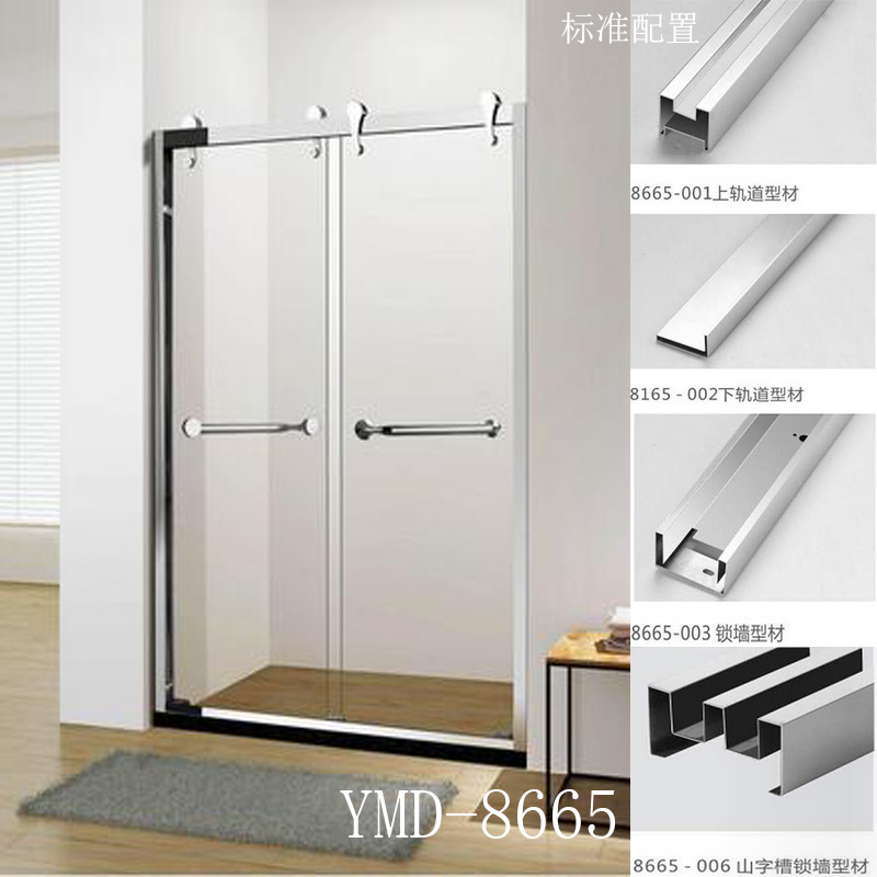 China High End Design Simple Shower Enclosure Stainless Steel Shower Room    China Shower Room, Stainless Steel