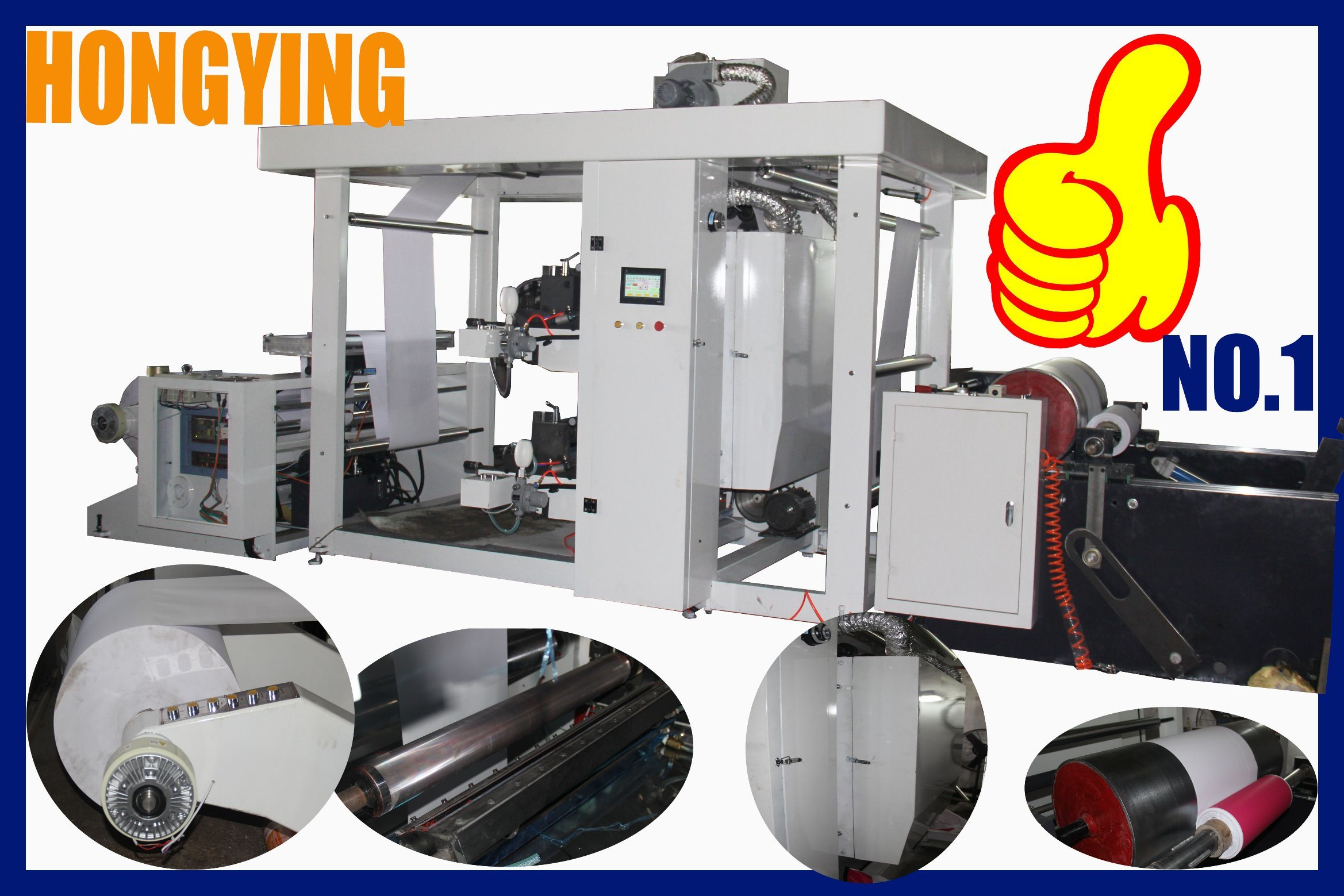 China 360 Degree Color Registration Flexo Printing Machine