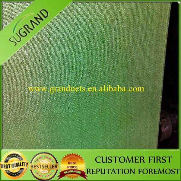 Sun Shade Cloth HDPE Garden Green Sun Shade Net