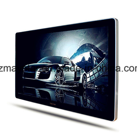 65 Inch Wall Hanging Portable DVD Player with Digital TV pictures & photos