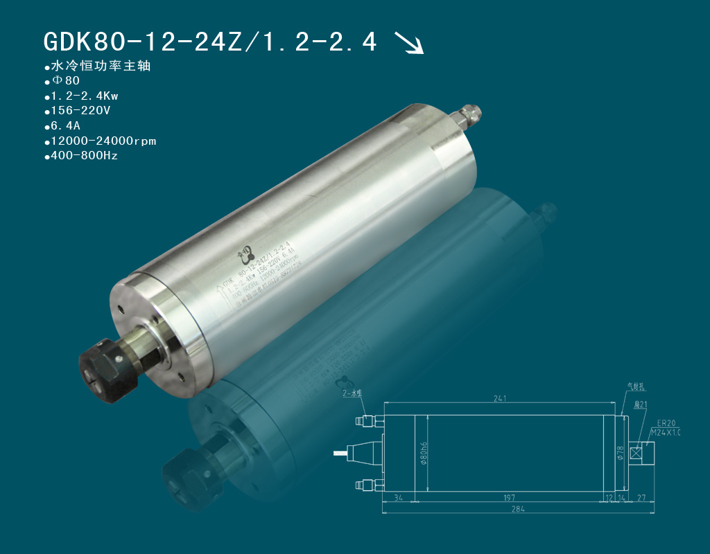 China 2.2kw High Speed Motor with Water-Cooling (GDK80-12-24Z/1.2 ...