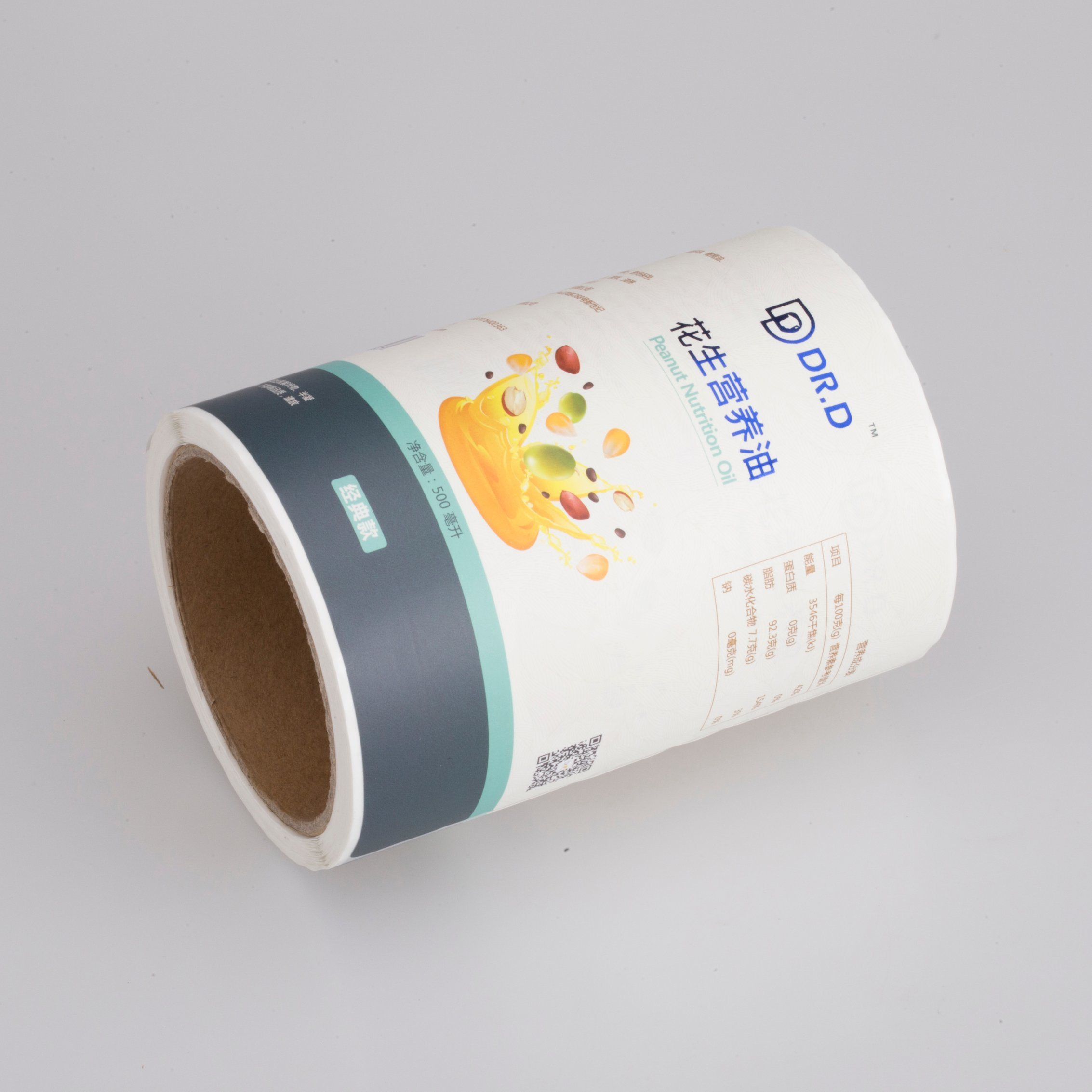 Custom cheap private label stickers printing sticker labels for bottle
