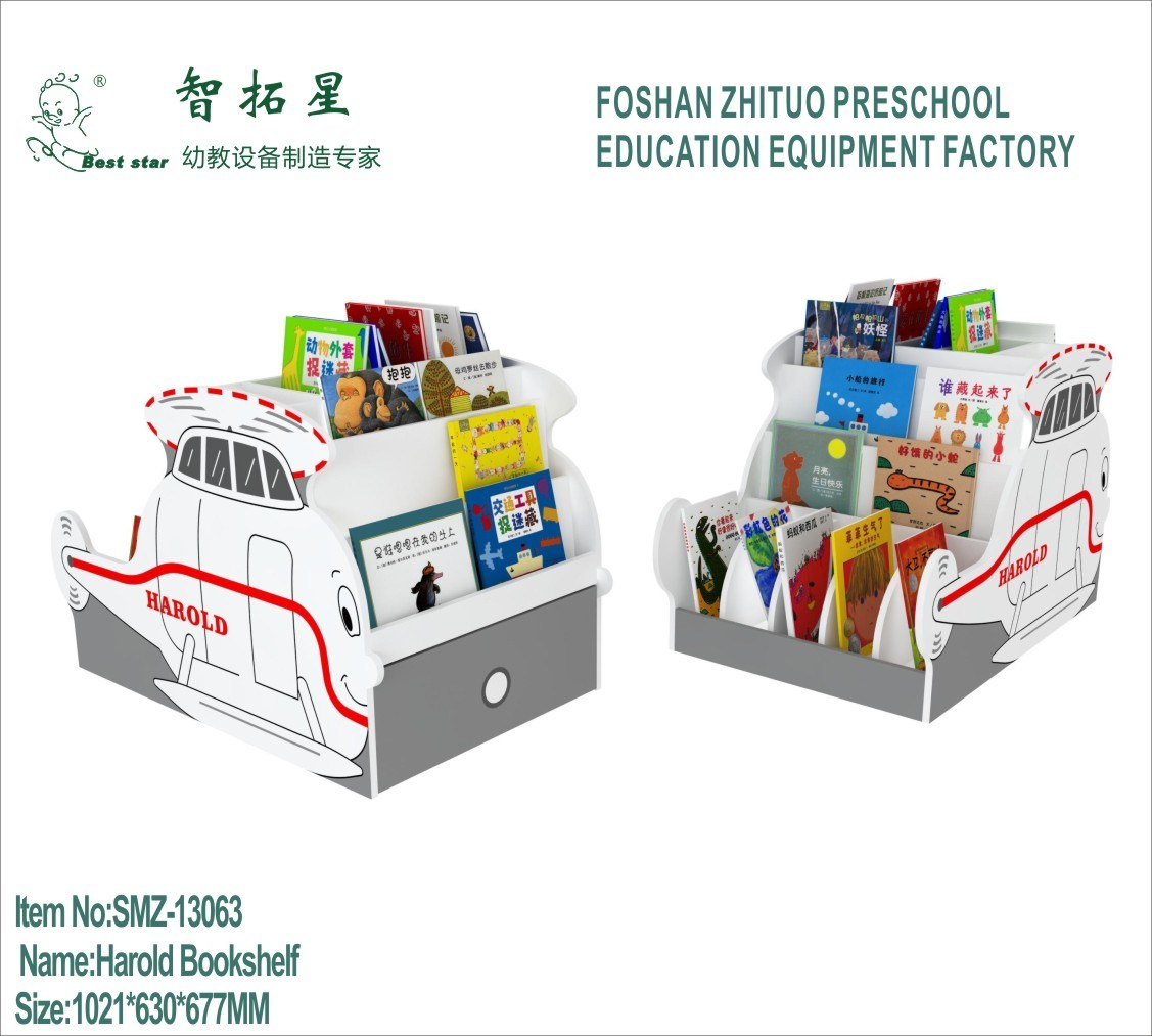 China Lastest Design Cartoon Bookshelf Preschool Bookcase