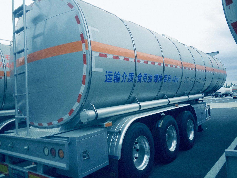 [Hot Item] Temperature 42m3 Naphtha Oil Alloy Tanker