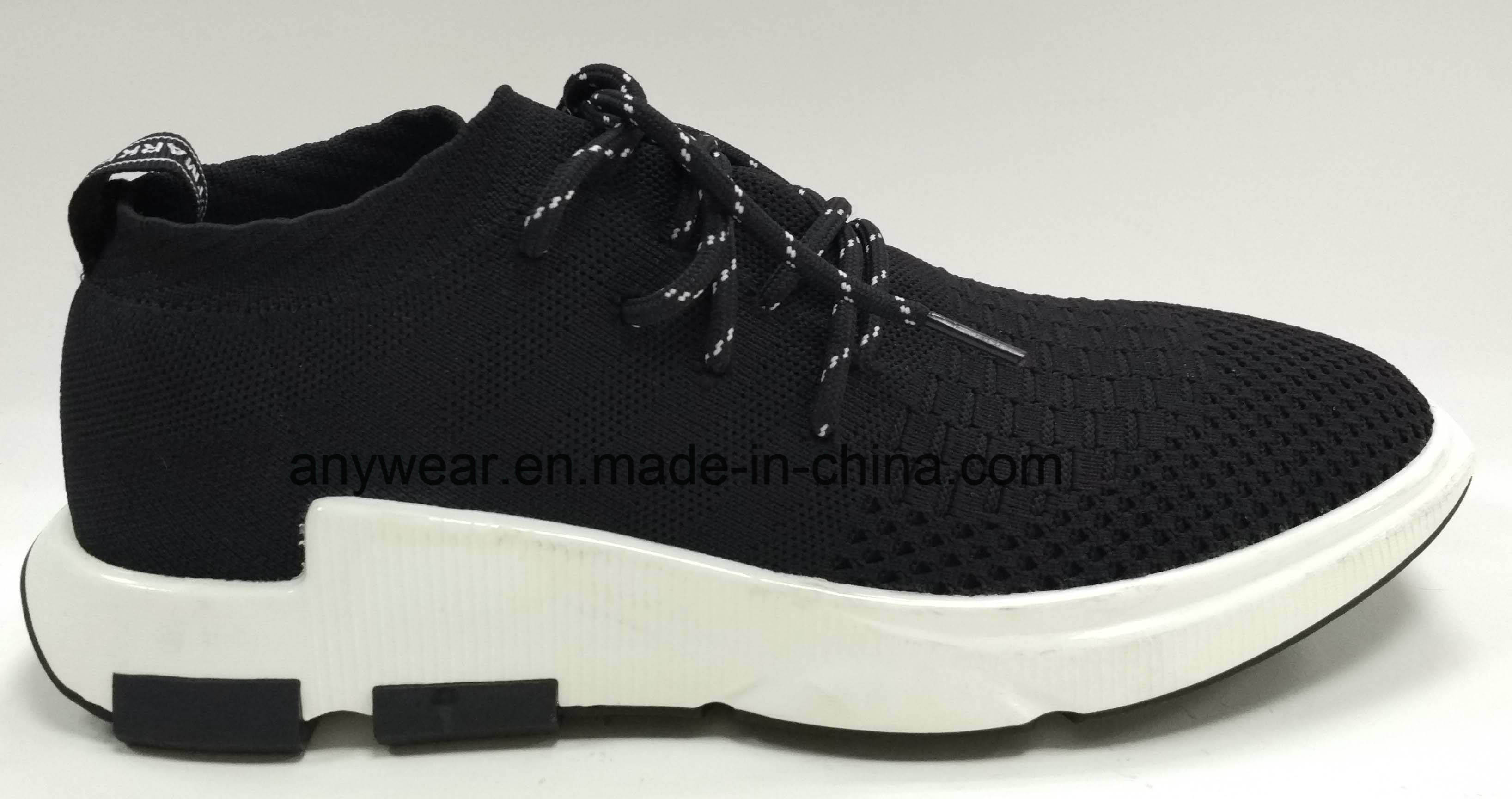 fec58b12933 China New Fashion Sports Casual Running Shoes Yeezy Footwear Sneaker for  Men and Women (085) - China Shoes