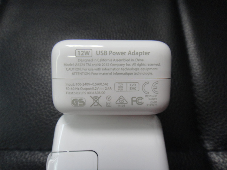 12W USB Power Adapter Mobile Charger for iPhone&Tablet pictures & photos