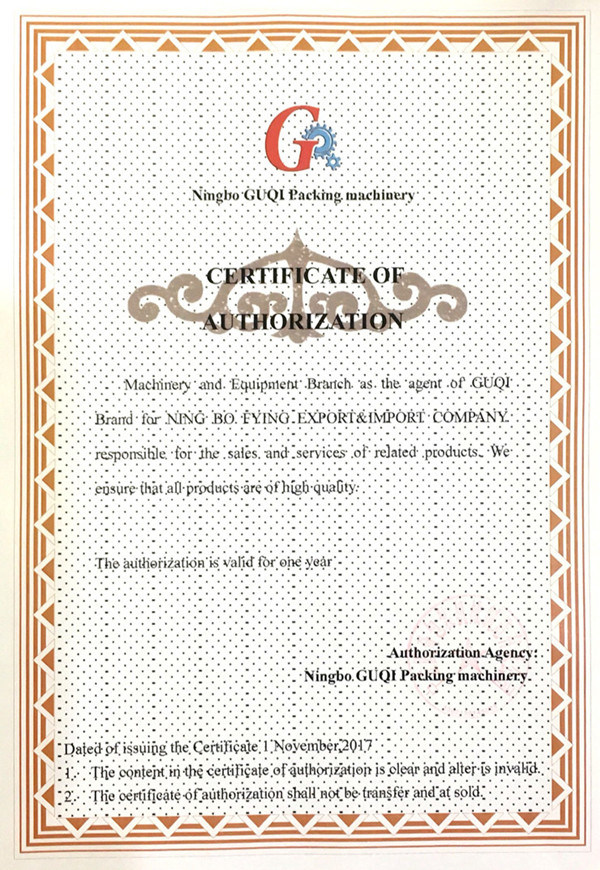 China Ce Sgs Certification Approved Automatic Heat Tunnel Shrink