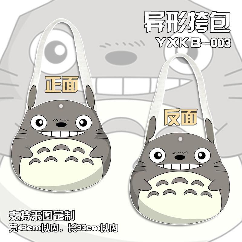 Hot Price #fd024 - Totoro Brooch Pin Badge   Cicig.co