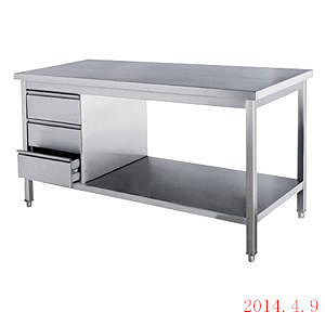 China Stainless Steel Food Working Table With Storage China Food - Stain steel table