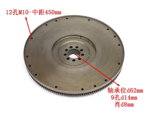 High Quality Wd 615 Truck Parts Flywheel pictures & photos