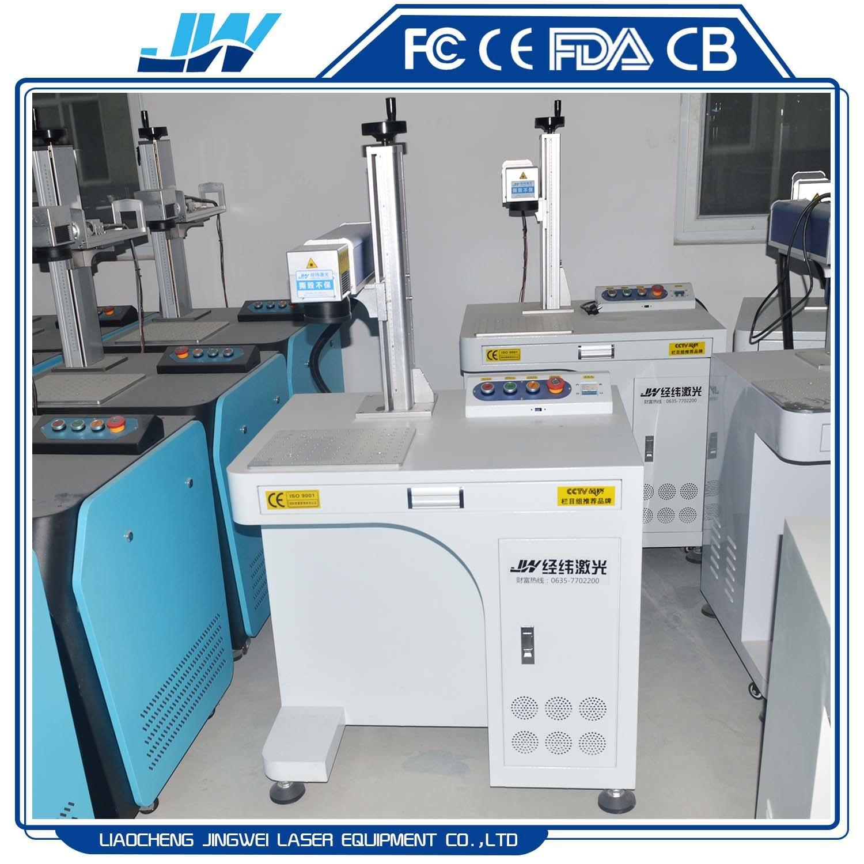 China Fiber Laser Marking Machine for Metal Stainless Steel
