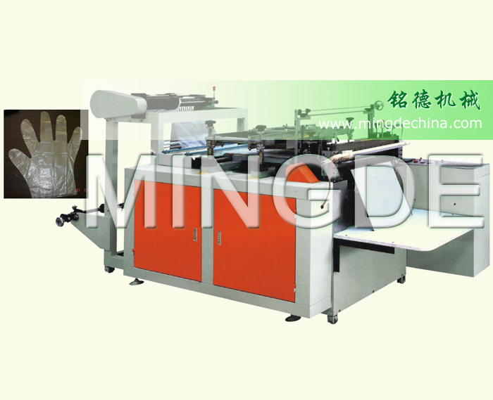 Plastic Disposable Glove Making Machine Model Md500