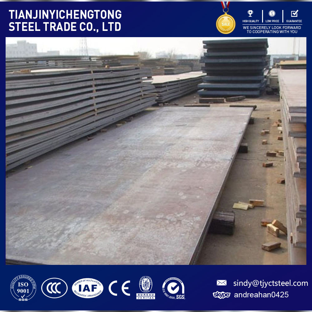 ASTM A516 Gr70 Pressure Vessel Plate with 20mm Thickness