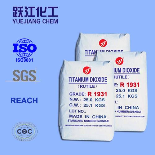 China Titanium Dioxide Rutile Grade (CR828) - China Tio2 Tronox