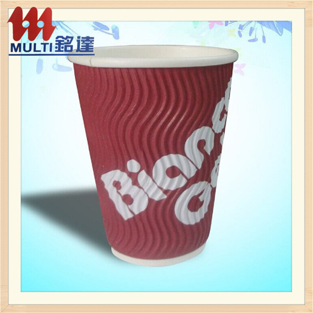 Disposable Hot Coffee Cup with Lid Handle