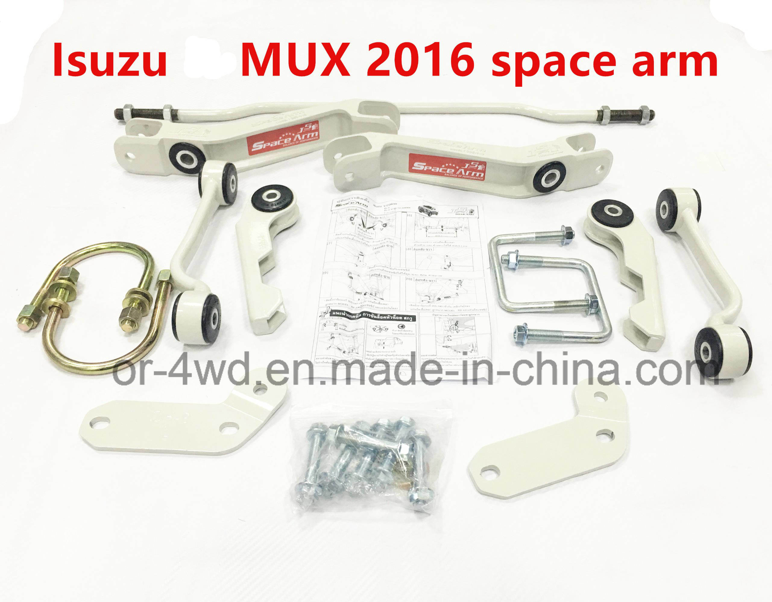 China New Hot Selling Space Arm Sway Bar For Isuzu Mu X 2015 2017 Accessories Mux 4x4