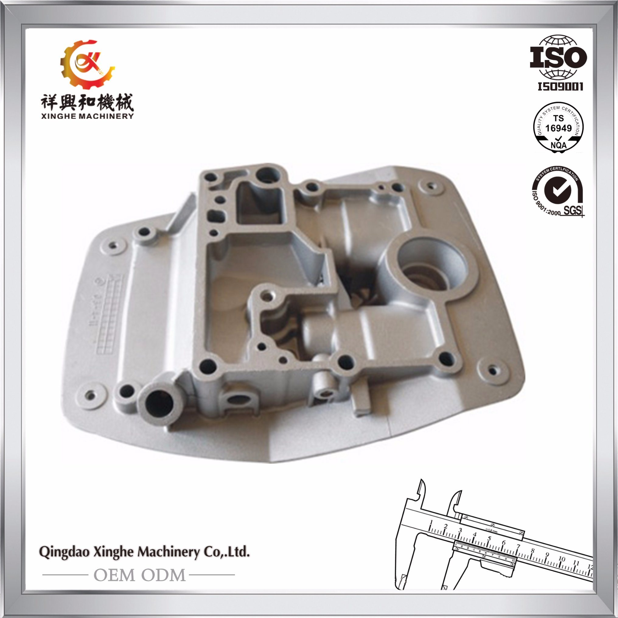 Customized Pressure Die Casting Aluminum Auto Parts Casting