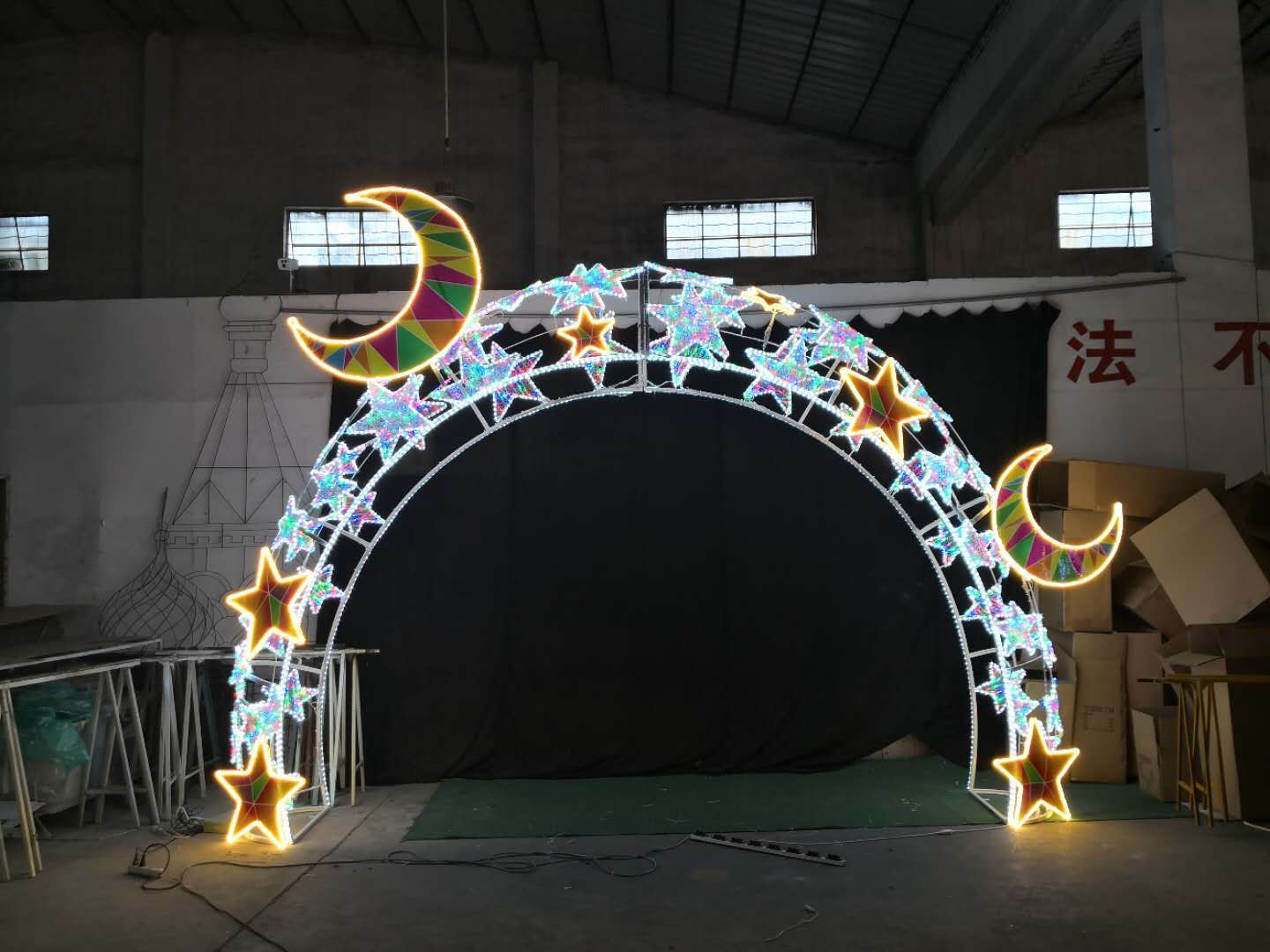 China Led Christmas Large Arch Light