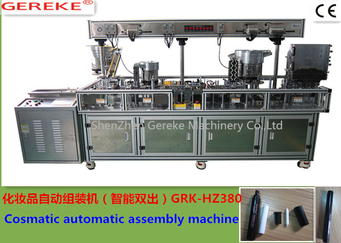 Cosmetic (lip gloss pen) Automatic Assemly and Filling Machine