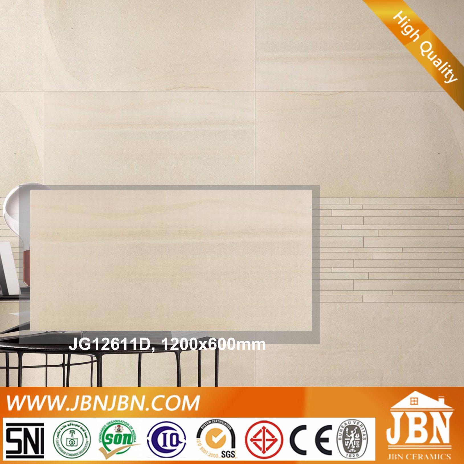China Beige 12 In X 24 In Gauged Slate Floor Tile Jg12611d