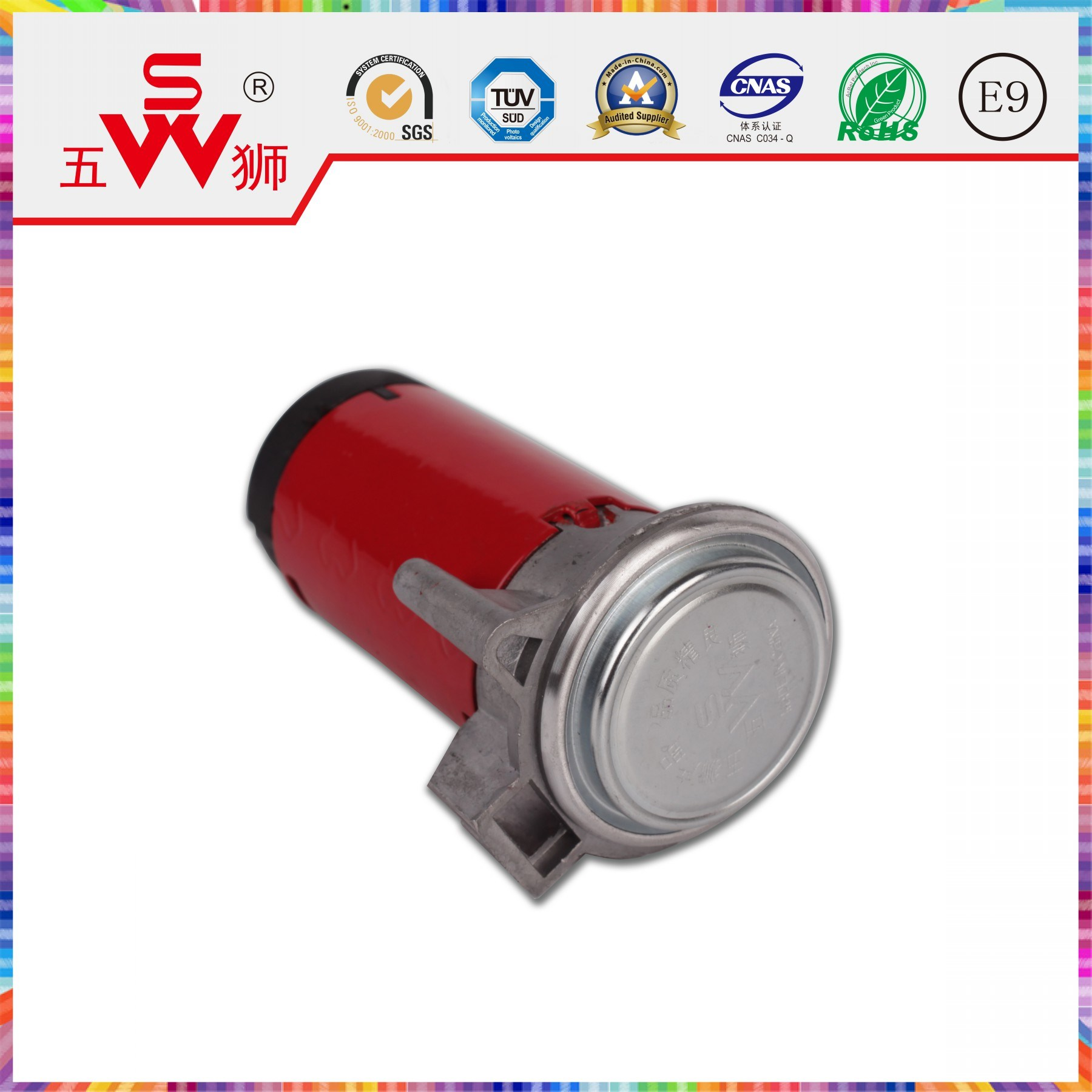 Universal 12V Red Electric Horn Motor for 2-Way Horn pictures & photos