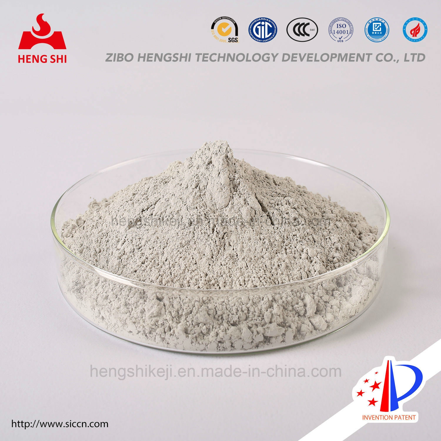 Silicon Nitride Powder for Refractory
