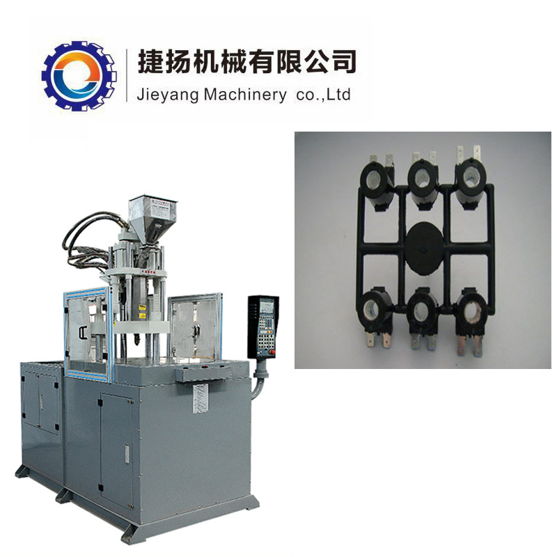 [Hot Item] 45tons LCD Display Rotary Table Vertical Plastic Injection  Moulding Machine for Small Parts