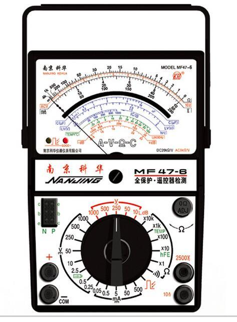 High Quality Analog Multimeter (MF47-6) with ISO Certified