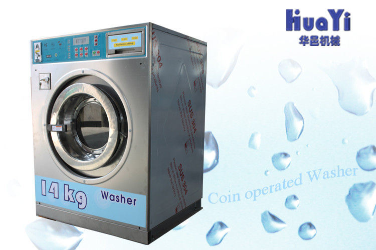 Coin Operated, Full Stainless Steel Washer Extractor for Sale