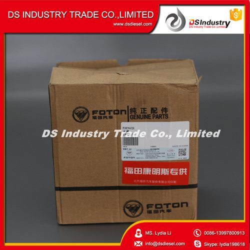 Foton Cummins Diesel Engine Oil Cooler Parts Isf Water Pump 5333035 pictures & photos